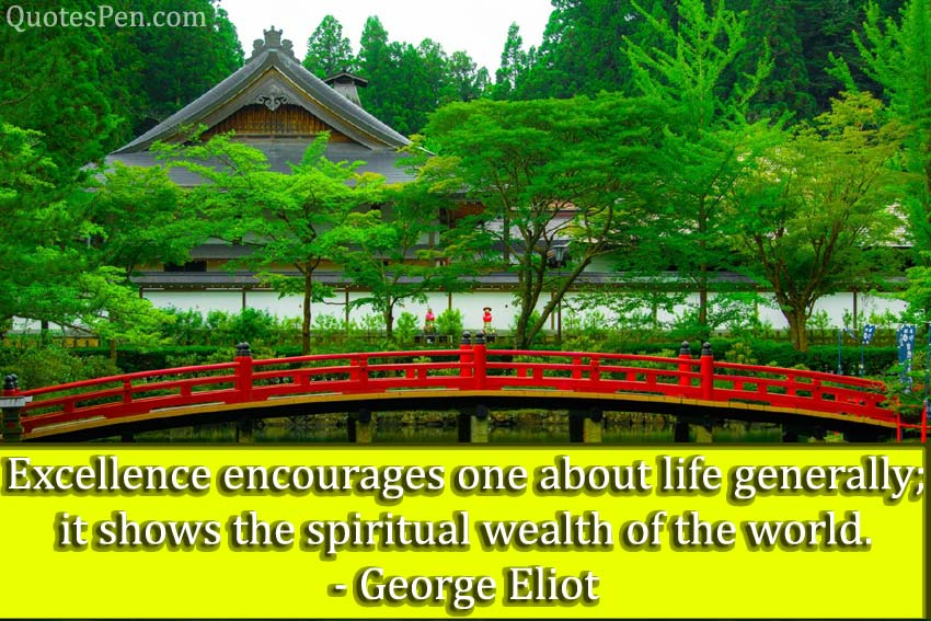 excellence-encourages