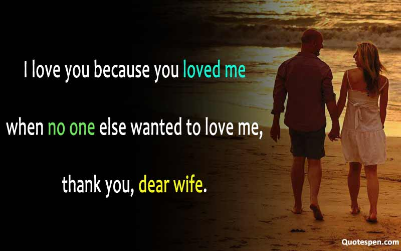 heart touching love quote wife