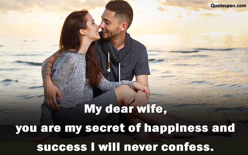 my-dear-wife-quote-on-love