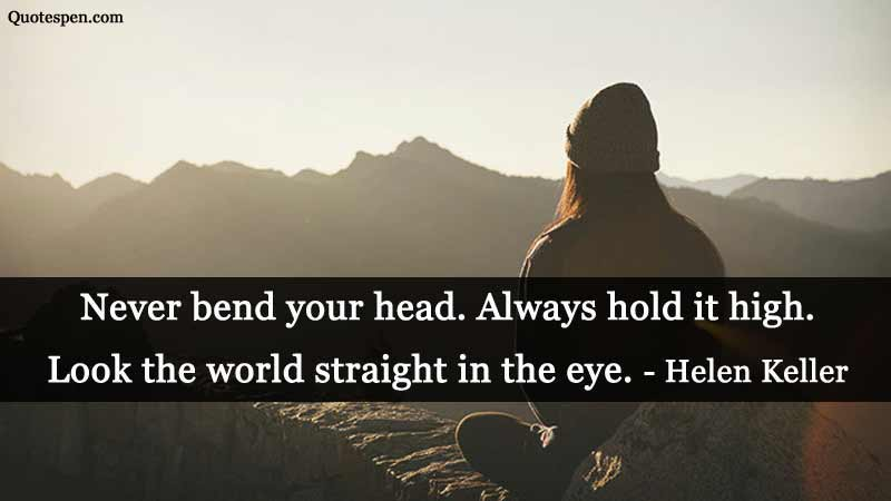 never-bend-your-head