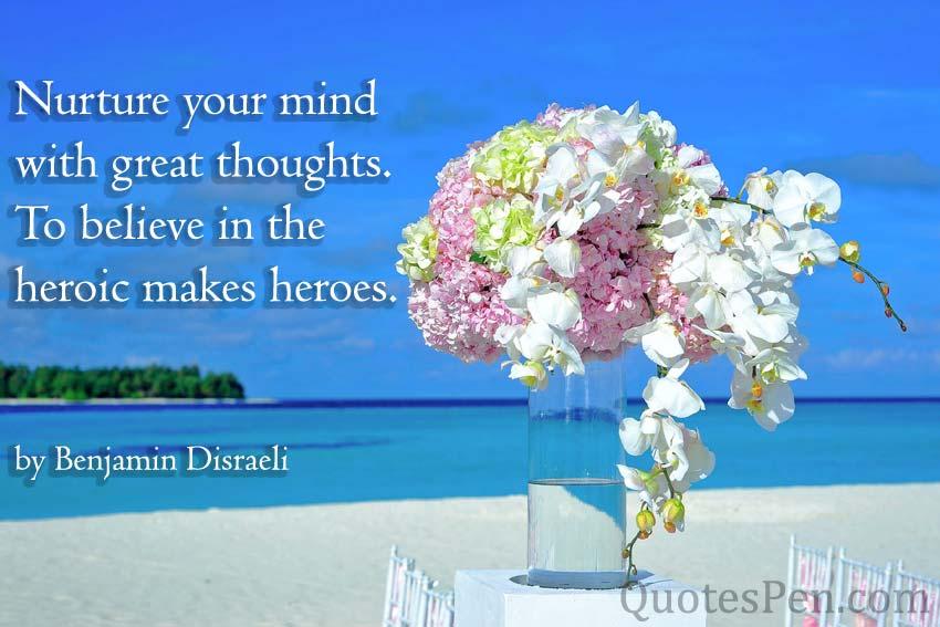 nurture-your-mind-quote