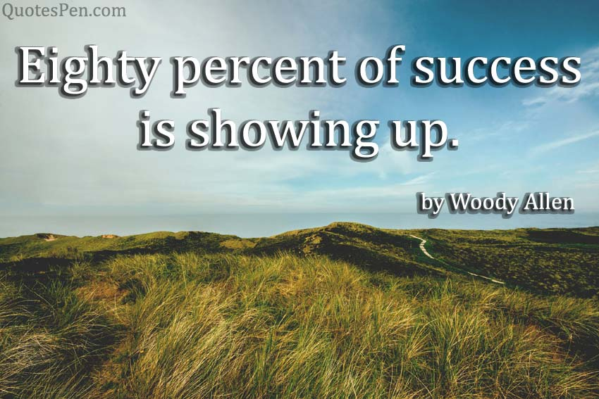 success-is-showing