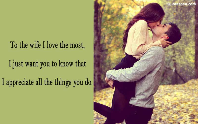 to-the-wife-i-love-the-most