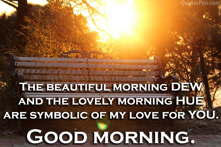 beautiful-morning-dew-quote