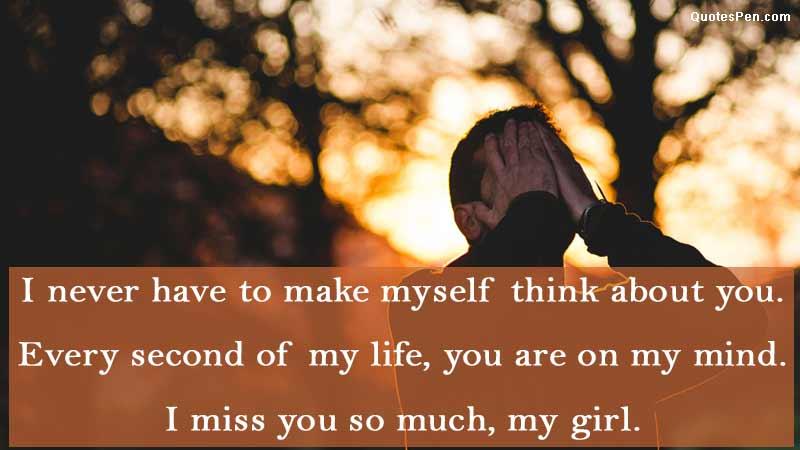 dear-miss-you-so-much