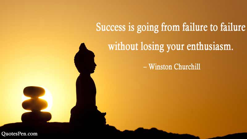 good-morning-success-quote