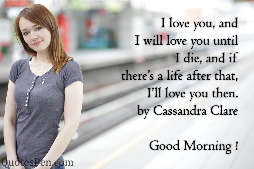 i-love-you-on-morning-quote