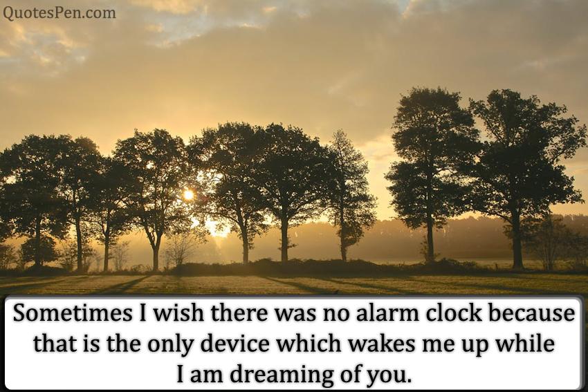 sometimes-i-wish-no-alarm