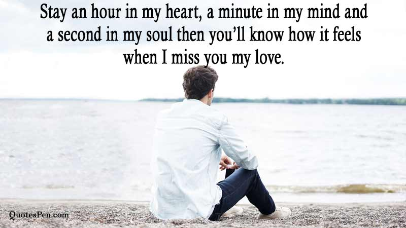stay-an-hour-in-my-heart
