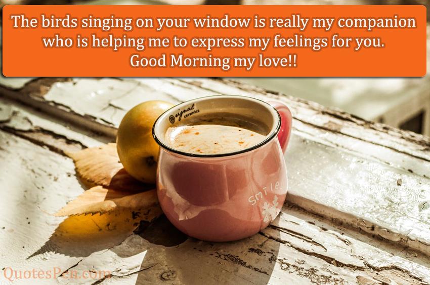 the-birds-singing-quote