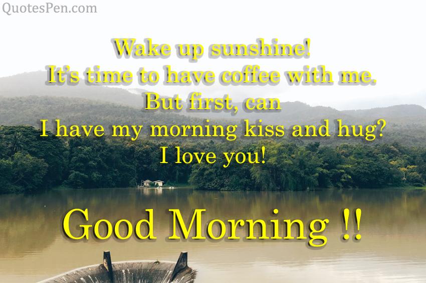 wake-up-sunshine-quote
