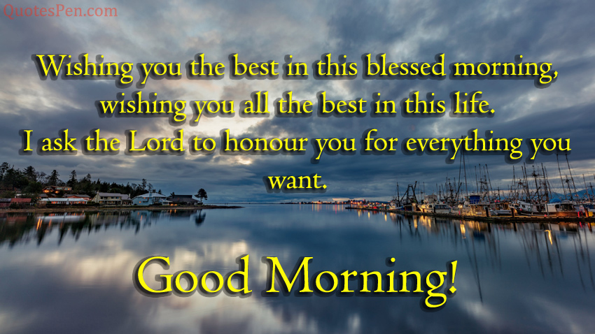 wishing-blessed-morning-quote