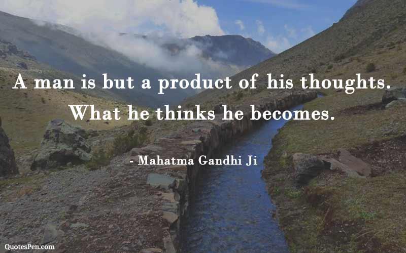 gandhi-ji-famous-quote