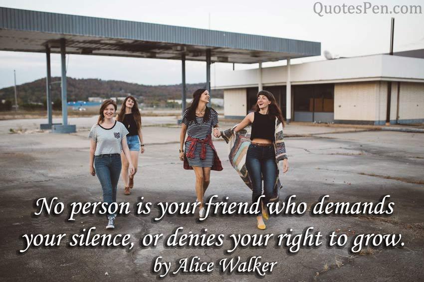 no-person-your-friend