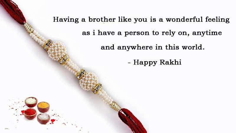 brother-rakhi-quote