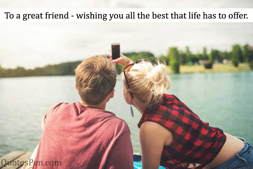 great-friendship-day-quotes-image