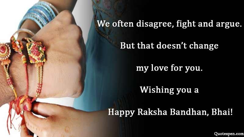 happy-raksha-bandhan-bhai