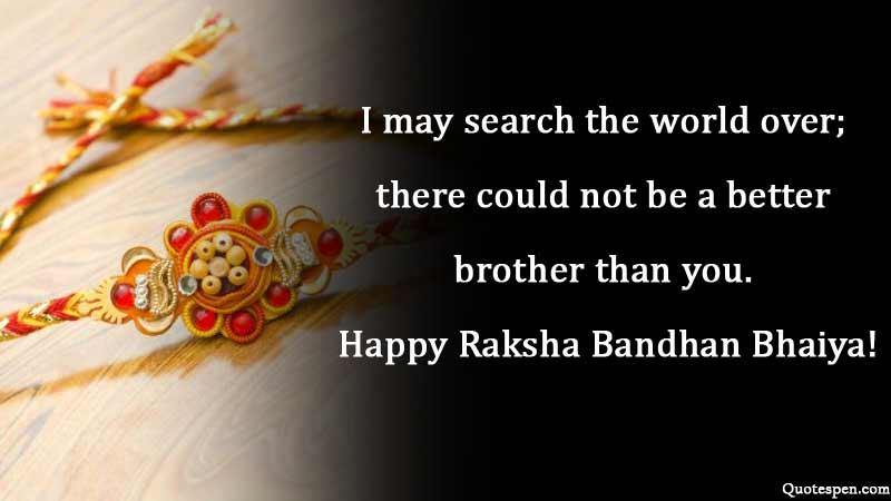 happy-raksha-bandhan-bhaiya
