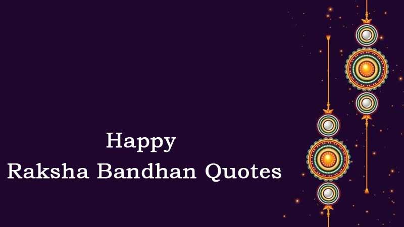 happy-raksha-bandhan-quotes-in-english