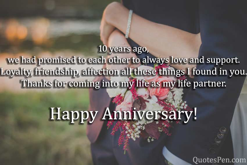 10 years wedding wishes quote