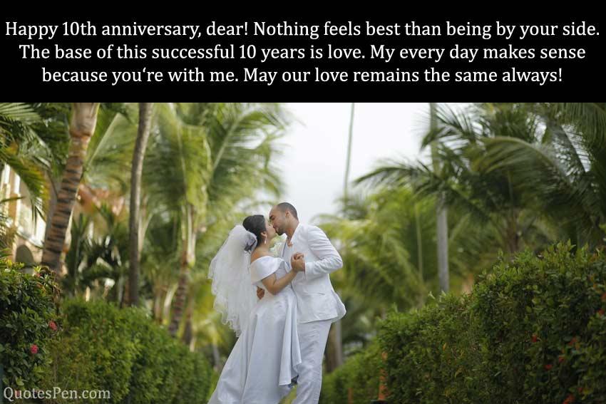 happy-10th-anniversary quote