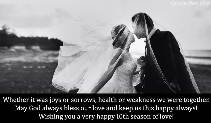 happy 10th wedding anniversary wishes
