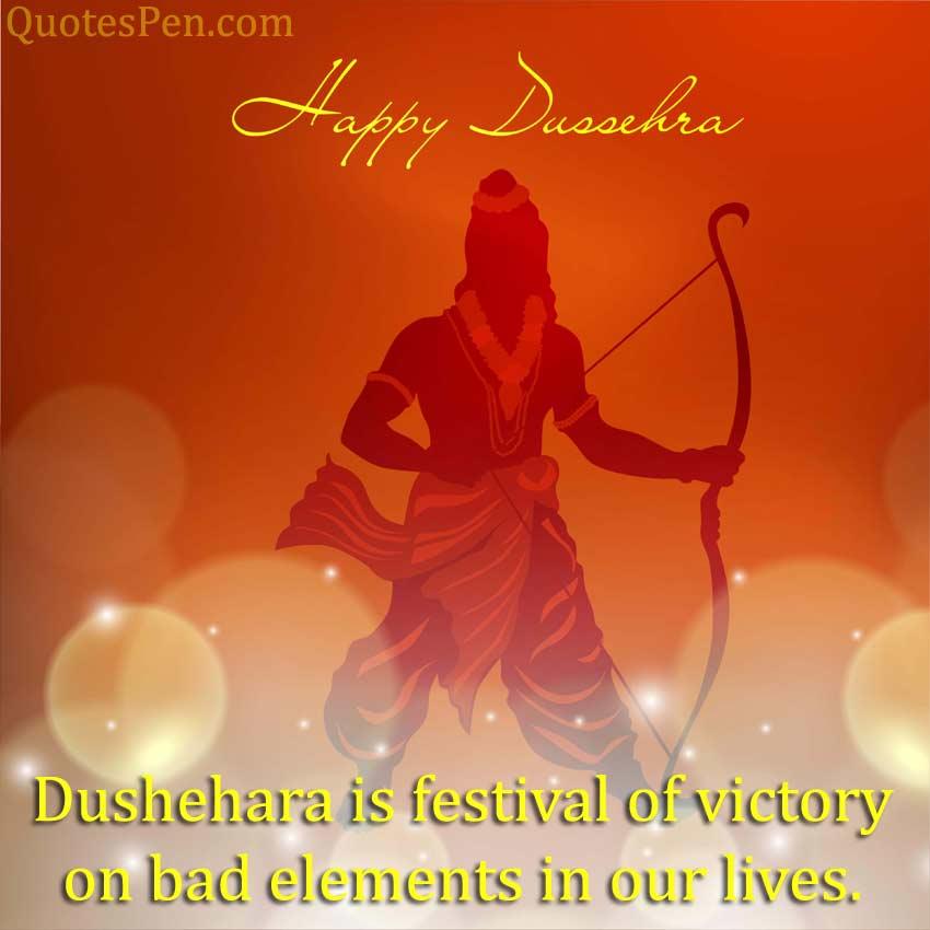 happy-dussehra-quotes