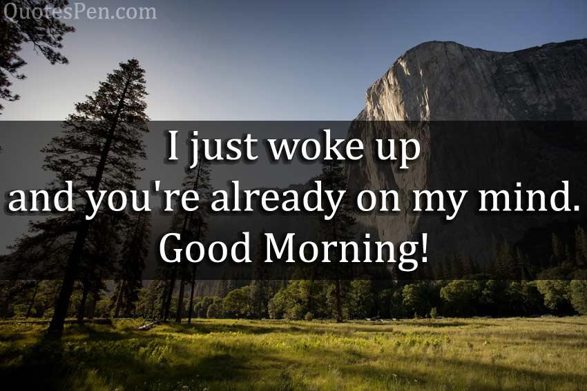 i-just-woke-up-Good Morning Nature Quote