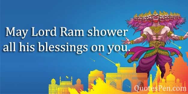 lord-ram-shower