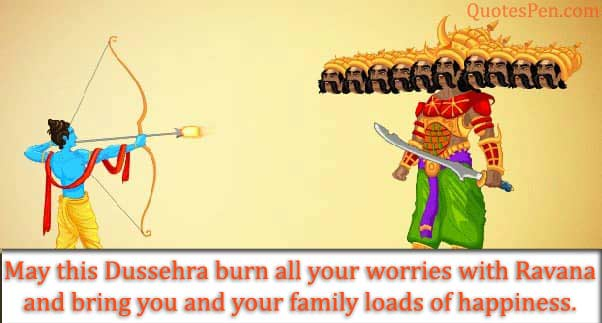may-dussehra-burn-quote