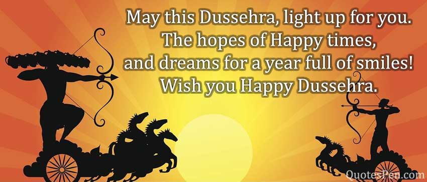 may-this-dussehra-quotes