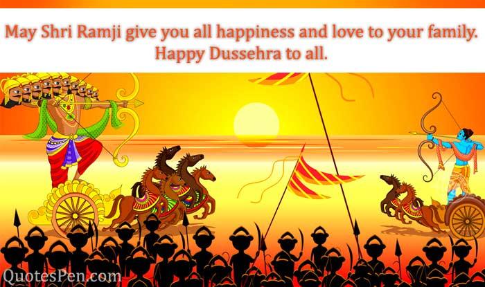 shri-ramji-happy-dussehra