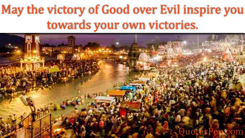 victory-good-over-evil