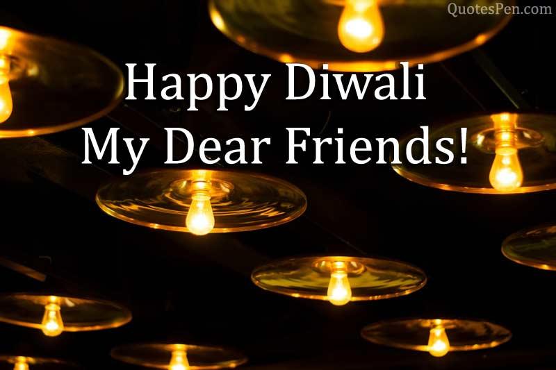 diwali-my-friends
