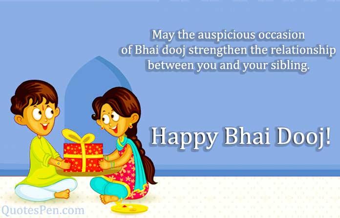 happy-bhai-dooj-wishes