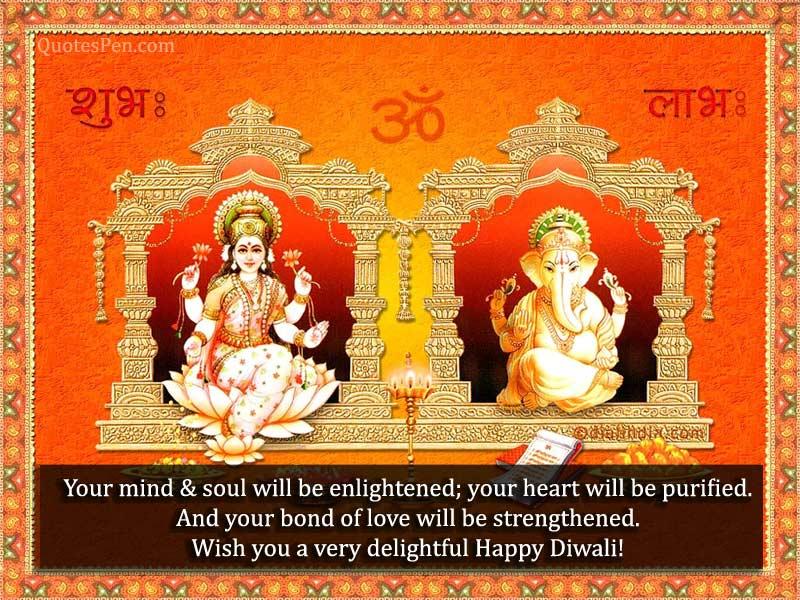 happy-diwali-for-friends