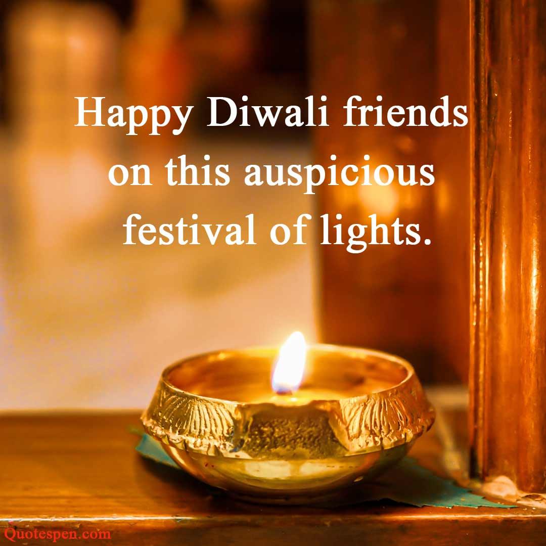 happy-diwali-instagram-short-caption-for-friends