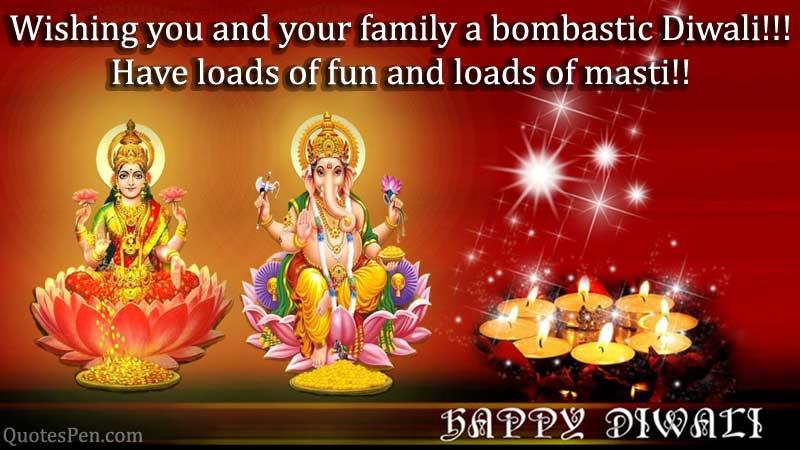 have-loads-of-fun-diwali