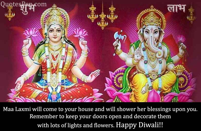 maa-laxmi-will-come-to-your
