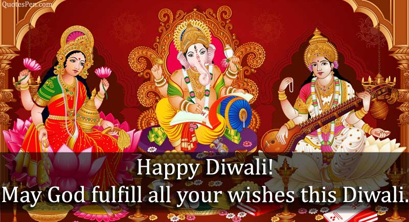 may-god-fulfill-your-wishes