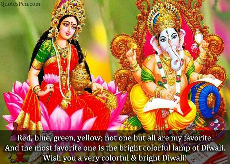 red-blue-green-yellow-diwali
