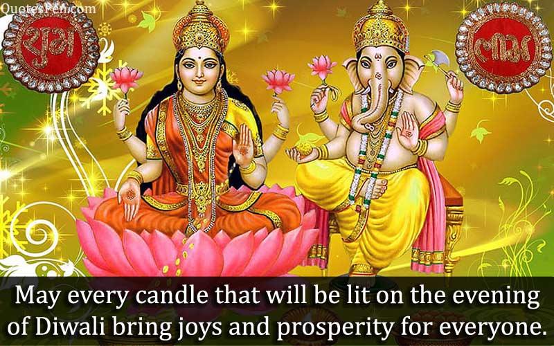 shubh-labh-diwali-wishes