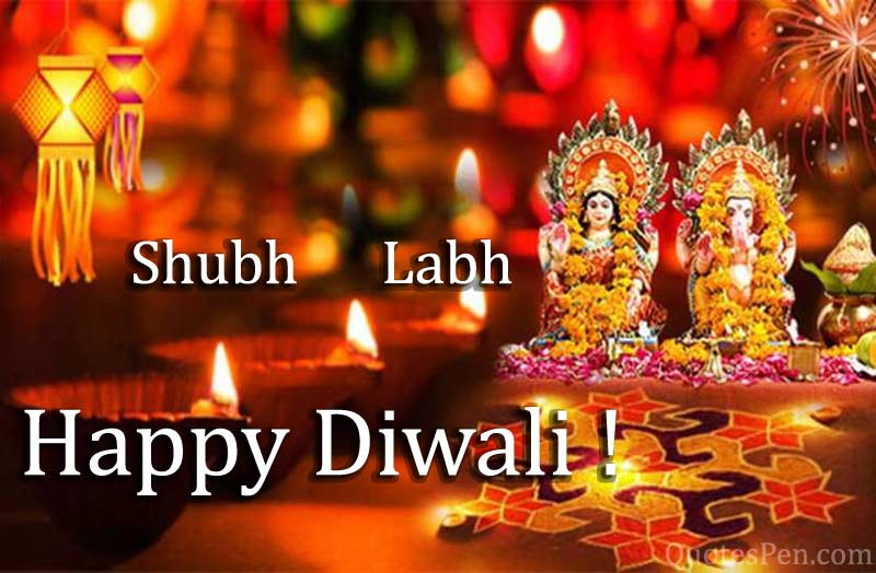 shubh-labh-picture