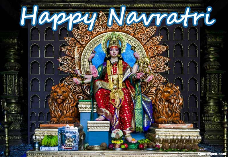 subh-navratri-wishes-image