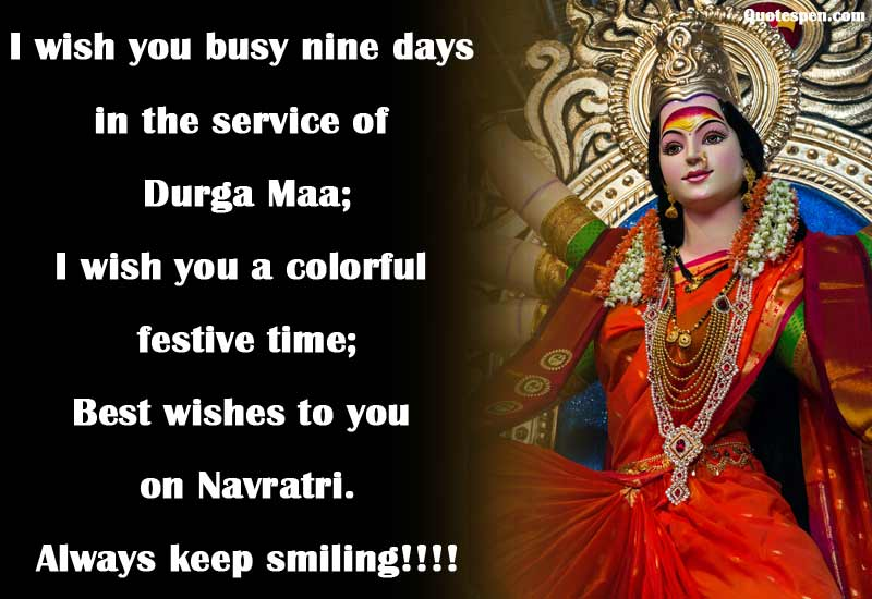 wishes-to-you-on-navratri