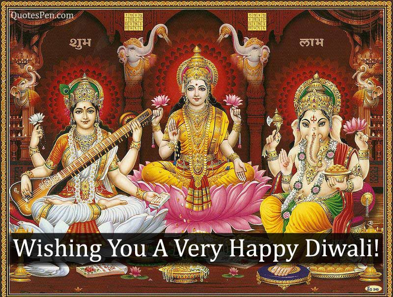 wishing-you-a-very-happy-diwali