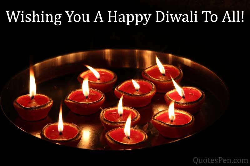 wishing-you-diwali-to-all