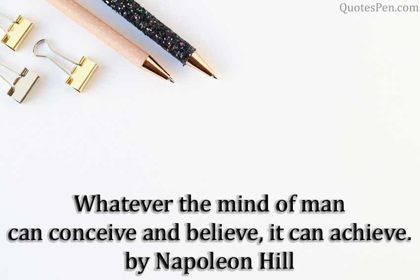 whatever-the-mind-quote