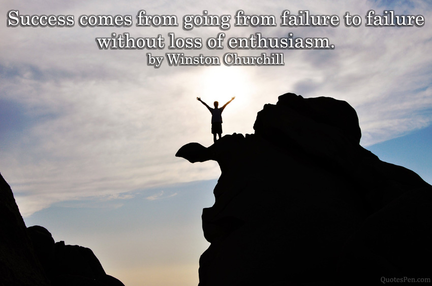 success-comes-from-going