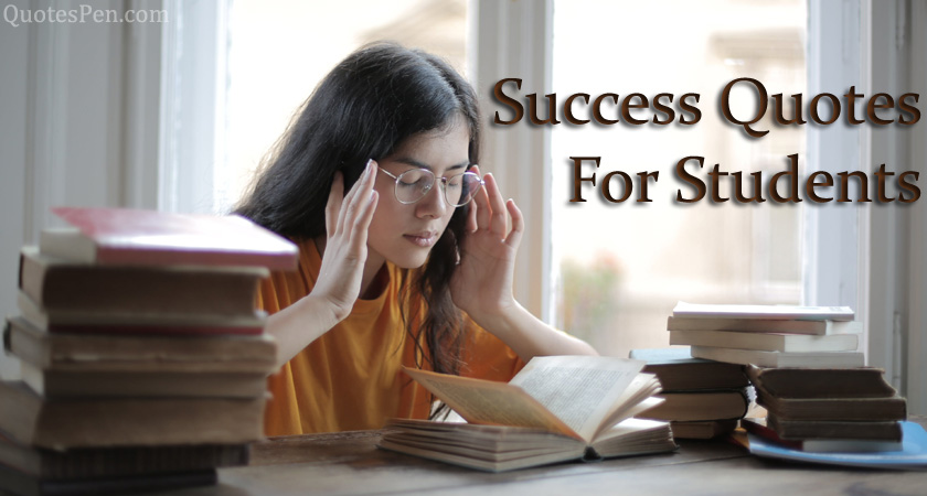 success-quotes-for-students